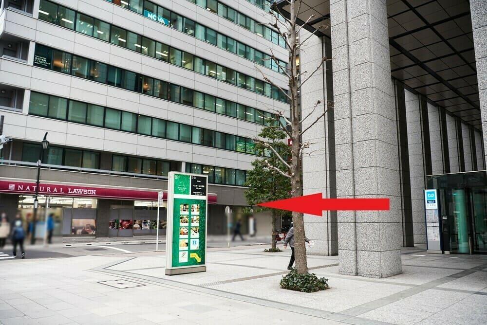 日本橋駅A7出口
