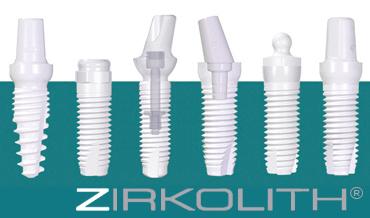 10メーカー12種類のインプラント体から最適なものを選択